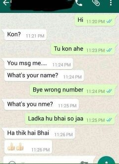 Indian WhatsApp Chats That Are Really Stupid Yet ... |Funny Whatsapp Chats