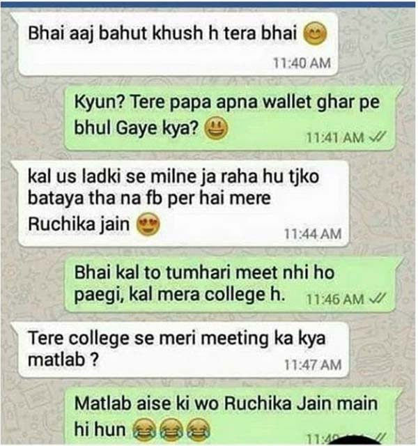 16 Funny WhatsApp Chat That Will Make You Go ROFL « Reader ... |Funny Whatsapp Chats